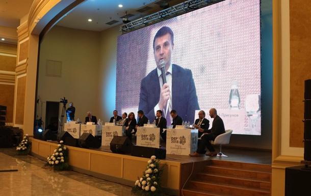 В Днепре искали пути экономического развития области и всей Украины на Форуме DEF 2018