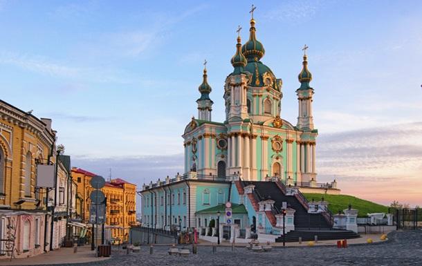 Куда сходить на выходных в Киеве