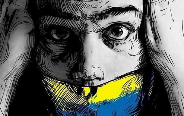 Украинцы откровенно о свободе слова. Видеосоцопросы в городах Украины
