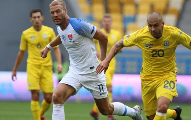 Дивитися онлайн Словаччина Україна