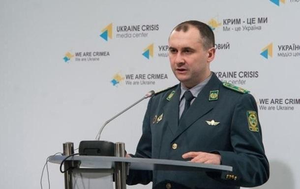 З початку року скоєно близько 50 нападів на прикордонників - ДПСУ