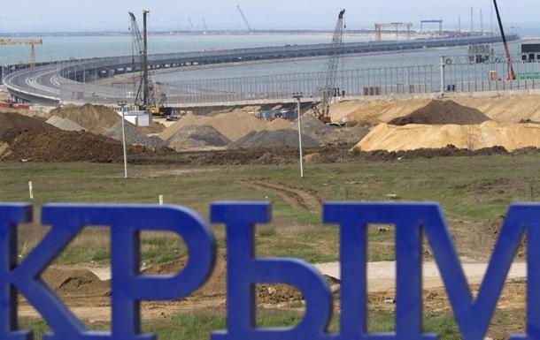 Аннексия Крыма: что решает резолюция