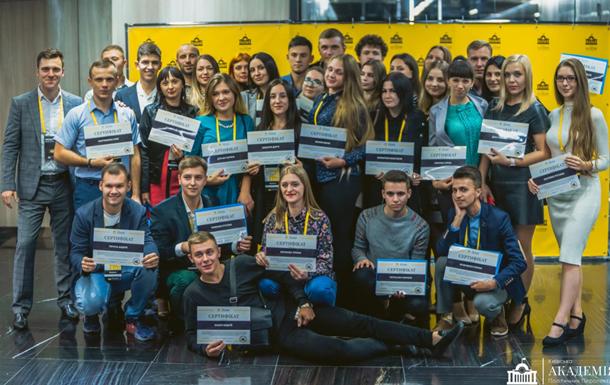 Политическое образование в Украине: советские стандарты VS мировые тренды