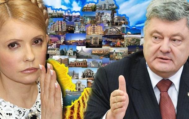 Тимошенко или Порошенко. За кого из них проголосуют украинцы. Видеосоцопросы