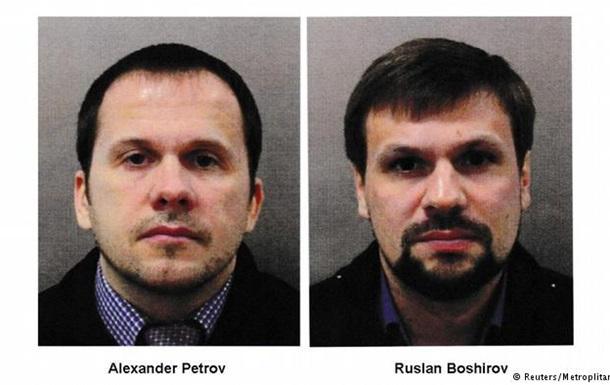 Bellingcat: Заради  Боширова  і  Петрова  ФСБ  зламала  систему видачі віз
