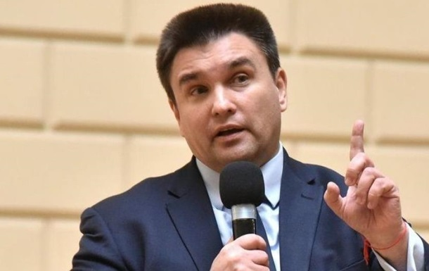 США заявили, что Украина будет в НАТО – Климкин