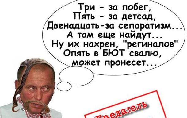На чью мельницу льет воду городской голова Рубежного?