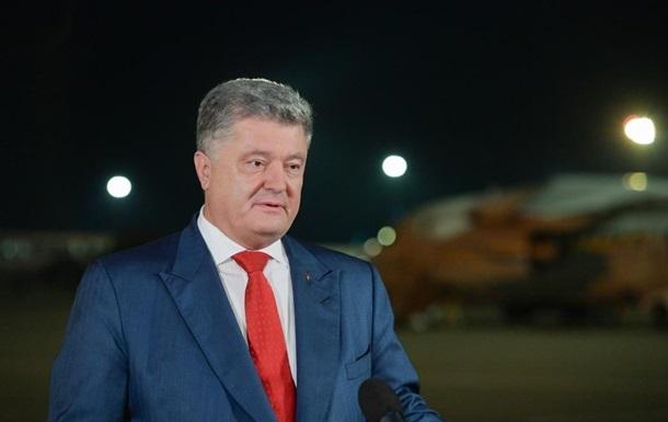 Отношения Украины и США очень крепкие - Порошенко