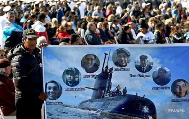 В Аргентине объявили траур по экипажу подлодки