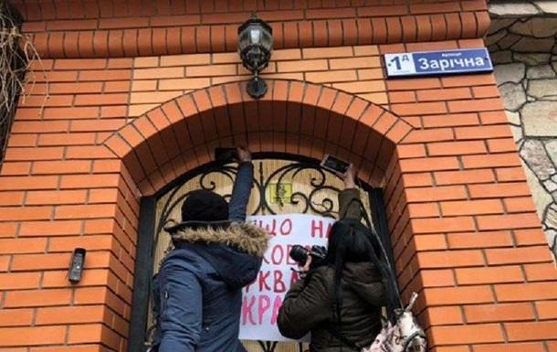 В Кривом Роге пытались штурмовать резиденцию митрополита – УПЦ МП