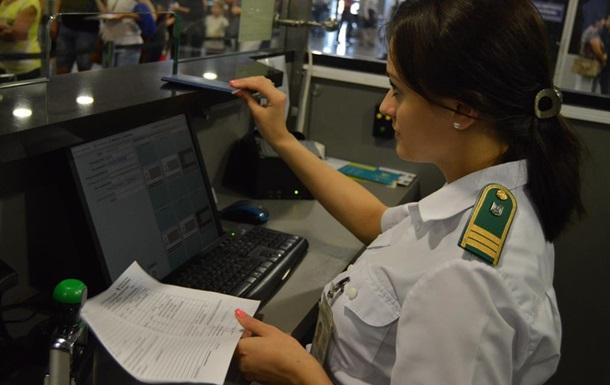 Пограничники не пропустили в Украину восемь граждан Индии