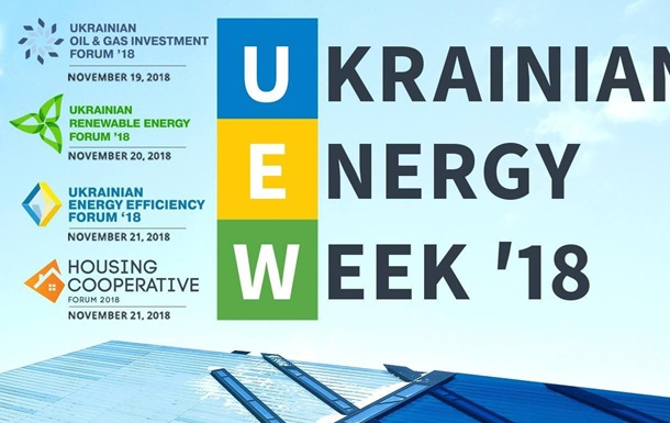 Ukrainian Energy Week  18