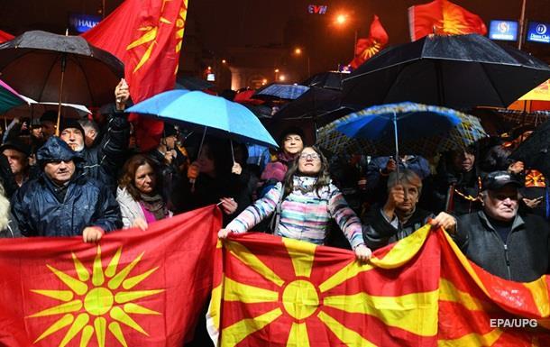 В Македонии митинговали против переименования страны