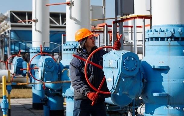 Запаси газу в Україні впали нижче за 17 млрд кубів