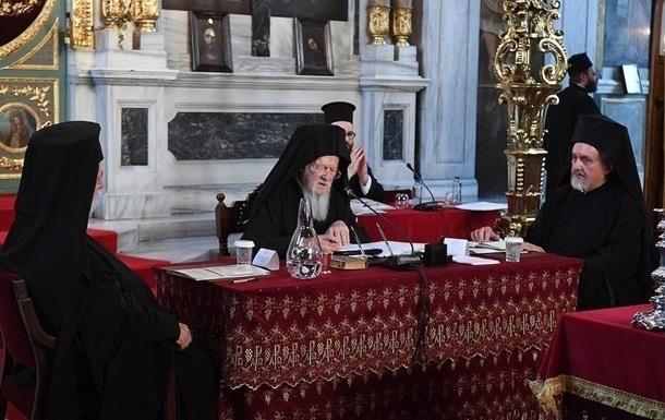 Названі терміни об єднавчого собору в Україні