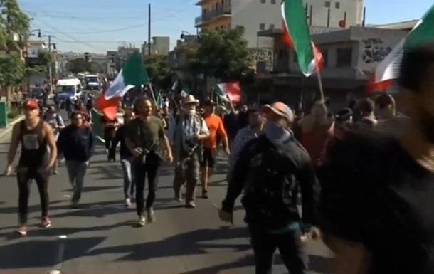 У Мексиці протестують проти мігрантів з Центральної Америки