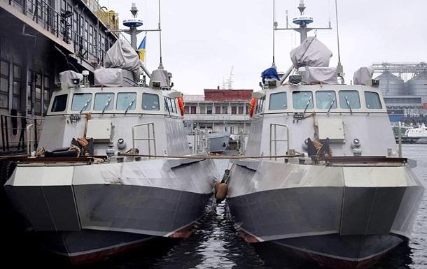 До Одеси прибули нові десантно-штурмові катери