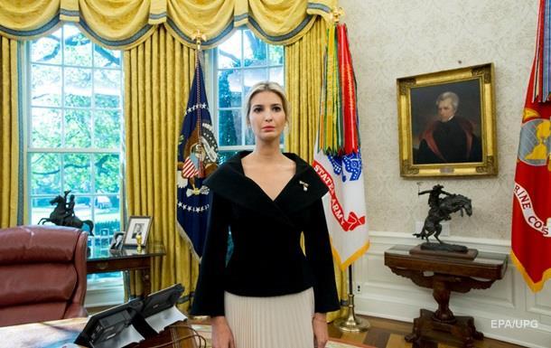 Донька Трампа порушила правила Білого дому - ЗМІ