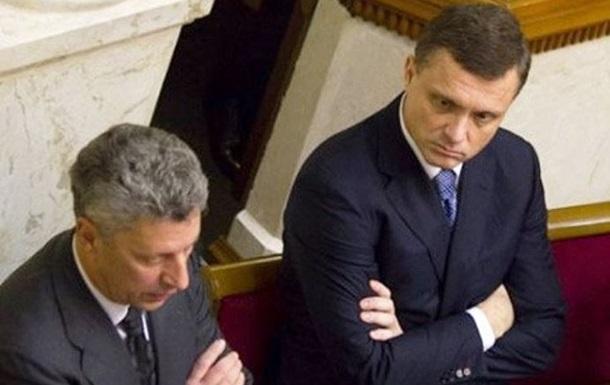 Левочкина и Бойко исключили из фракции Оппоблока