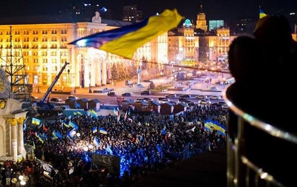 День Достоинства и Свободы 2018 в Украине