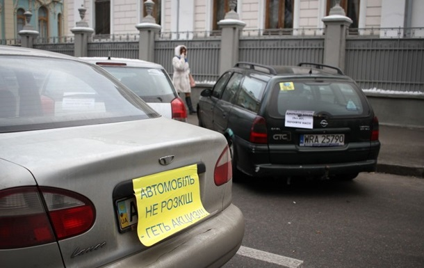 Евробляхеры протестуют в 56 городах Украины