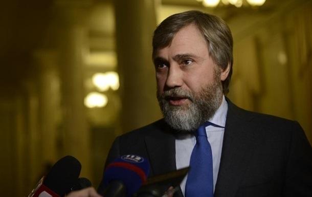 В Оппоблоке рассказали, за что исключили Бойко и Левочкина