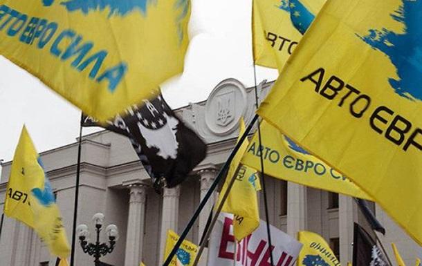 Обречённый протест «евроблях»