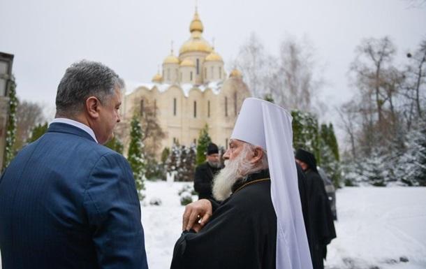 Порошенко провів зустріч з митрополитом УПЦ МП
