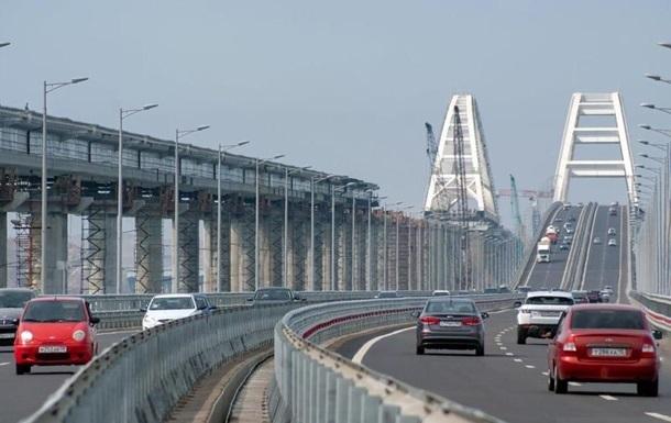 У РФ підрахували, скільки Кримський міст заощадив грошей водіям