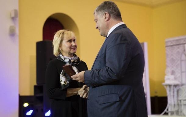 Порошенко нагородив Сущенка орденом За мужність