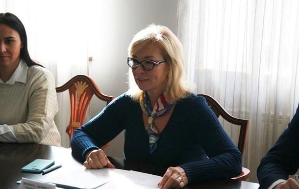 В каждой области Украины откроют офис омбудсмена