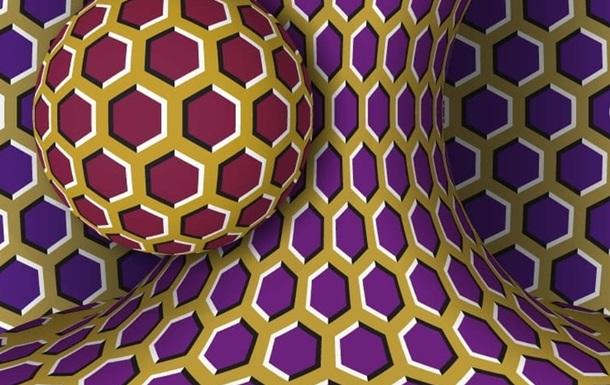 """Результат пошуку зображень за запитом """"оптичної ілюзії, на якій зображена куля з колоною."""""""