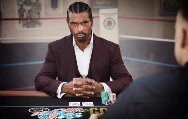 Дэвида Хэя отправили в  нокаут  на покерном турнире