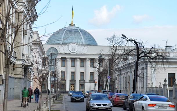 Депутати блоку Порошенка хочуть кримінальну відповідальність за наклеп