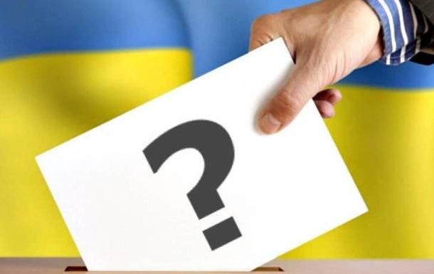 Украинцы сказали кого выберут Президентом. Видеосоцопросы в городах Украины