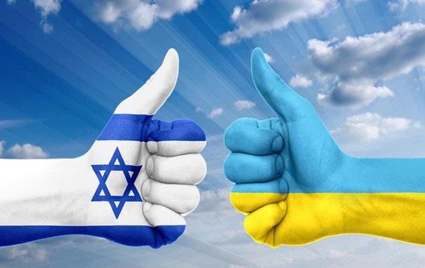 ЗСТ с Израилем: Украина шла к подписанию несколько сложных лет