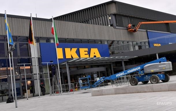 IKEA уволит почти восемь тысяч работников
