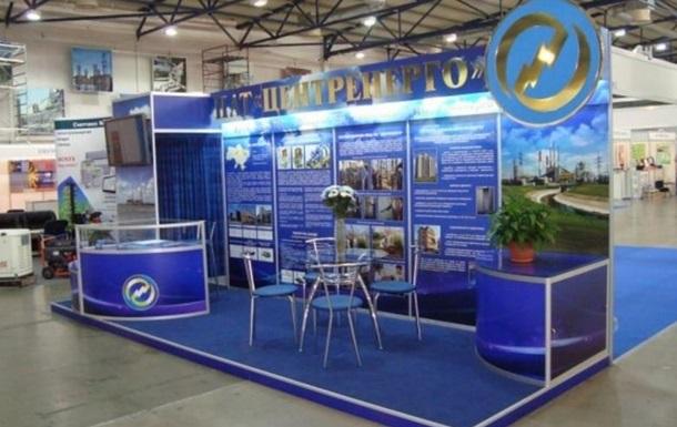 Білоруський завод хоче приватизувати українське Центренерго