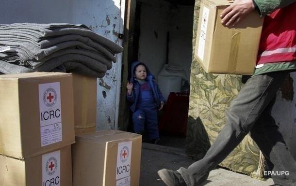 Красный Крест отправил на Донбасс 15 грузовиков с гуманитаркой