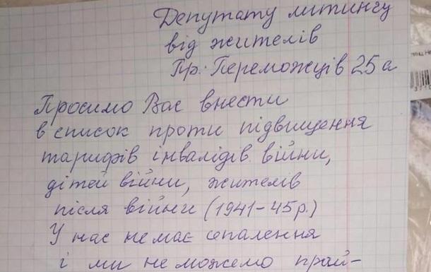 В місті Рубіжне на Луганщині ми продовжуємо боротьбу