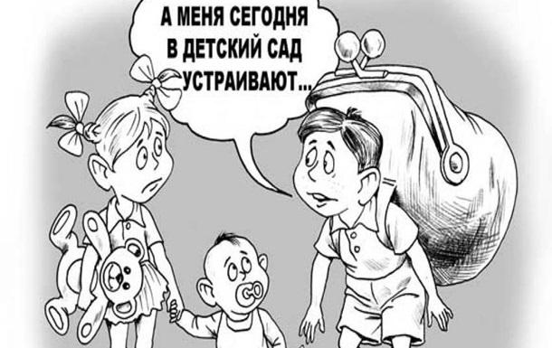 «Антикоррупционеры» идут на войну… за депутатство