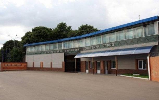 Экс-менеджмент завода Авиакон присвоил 13 миллионов - НАБУ