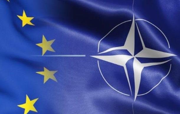 Курс на ЄС та НАТО