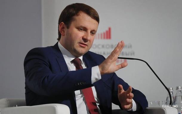 В России ожидают нефть по 50 долларов