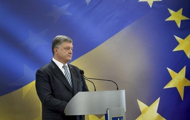 Порошенко просит ВР срочно утвердить курс на ЕС