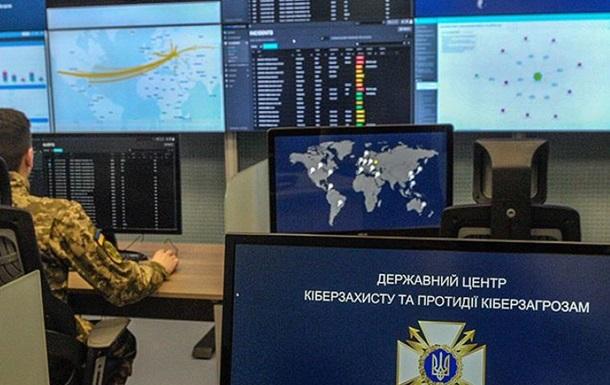 Безпека в мережі: як СБУ захищатиме кіберпростір