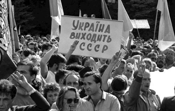 Українці розповіли чи вважають радянський період окупацією. Відеосоцопитування