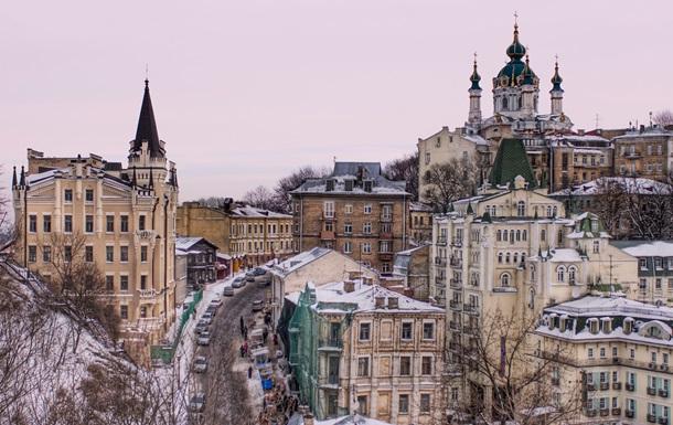 Що робити на вихідних у Києві?