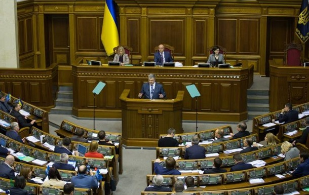 Рада поддержала курс на членство в ЕС и НАТО
