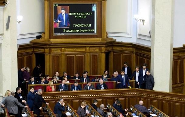 Рада назначила предложенных Гройсманом министров